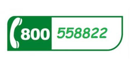 numero verde azzardo